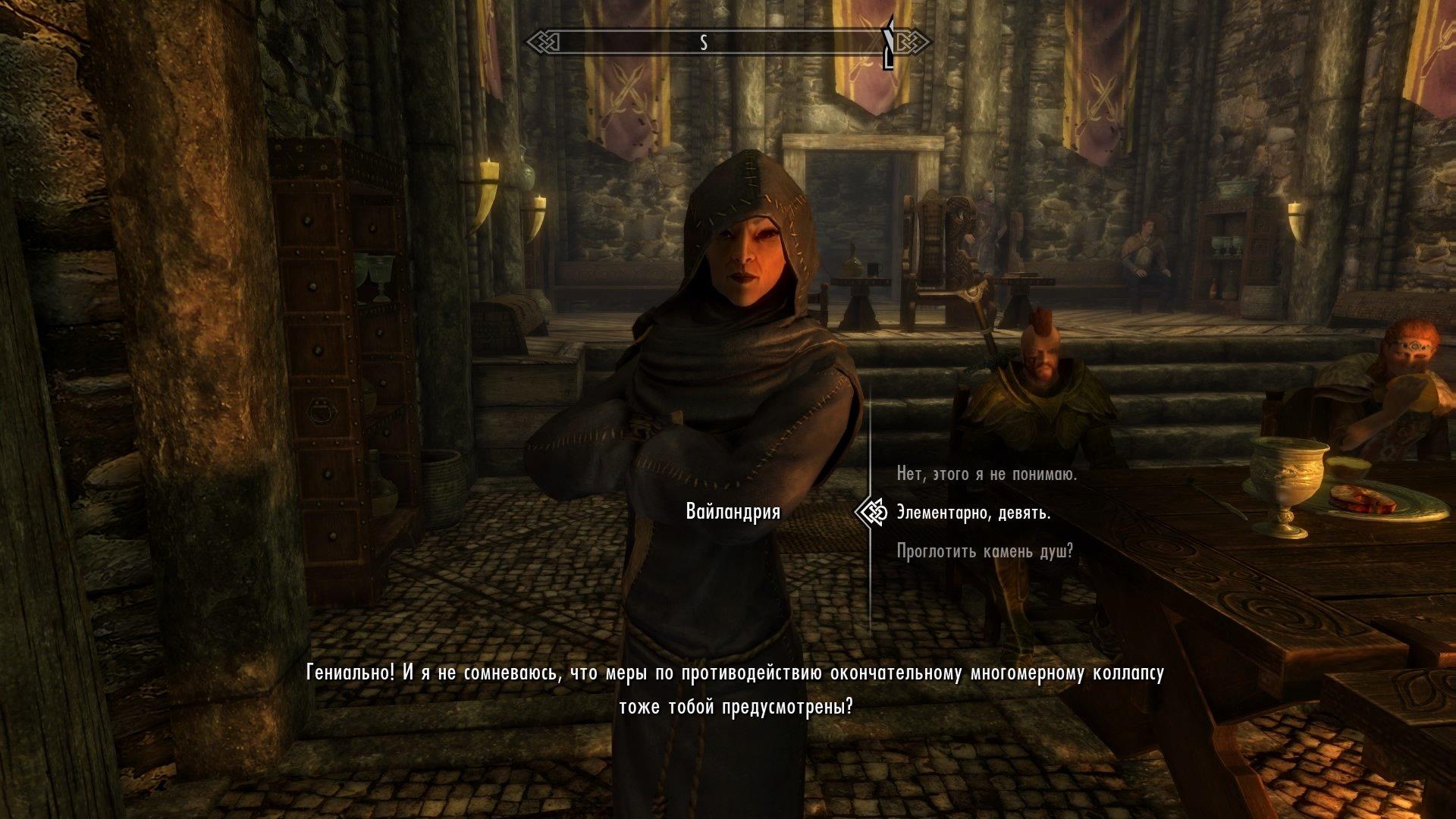 Как сделать the elder scrolls v skyrim special edition на весь экран