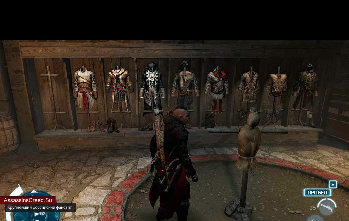 Что делать если в игре assassins creed brotherhood